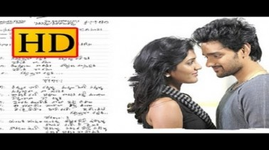 Gammatthuga Unnadi Song Lyrics