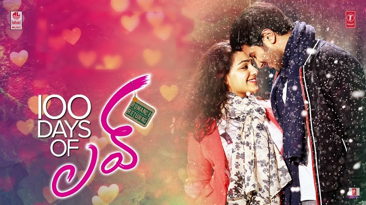 Malayalam Love Songs Videos Videos - Keralscom