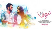 100% Kaadhal Lyrics