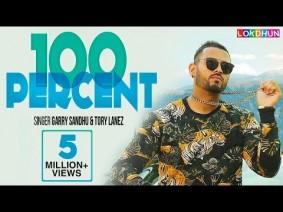 100 Percent Song Lyrics