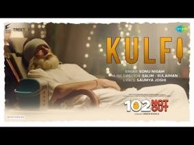 Kulfi Song Lyrics