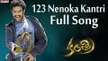 123 Nenoka Kantri Song Lyrics