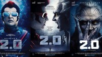 2.0 - Telugu Lyrics