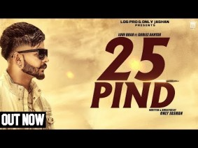 25 Pind Song Lyrics