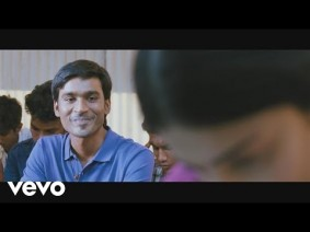 Yedhalo Oka Mounam Song Lyrics