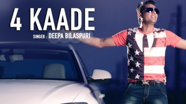 4 Kaade Song Lyrics