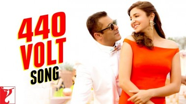440 Volt Song Lyrics