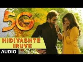 Hidiyashte Iruve Song Lyrics