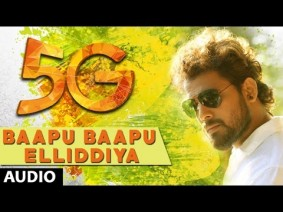 Baapu Baapu Elliddiya Song Lyrics
