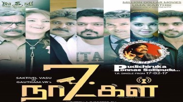 7 Naatkal songs lyrics