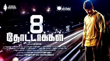 8 Thottakkal songs lyrics