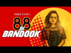 88 Di Bandook Song Lyrics
