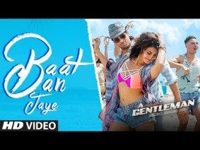 Baat Ban Jaye Song Lyrics