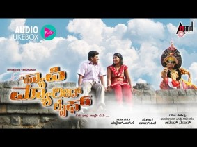 Studentu Life Alli Song Lyrics