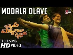 Modala Olave Female Version Song Lyrics