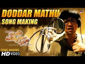 Doddor Maathu Song Lyrics