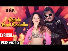 Rottula Vandi Oodudhu Song Lyrics