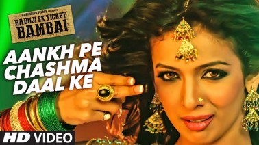 Aankh Pe Chashma Daal Ke Song Lyrics