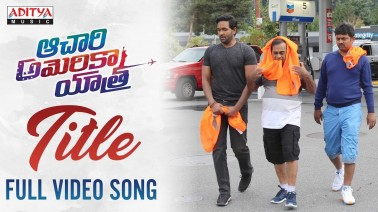 Aachari America Yatra Song Lyrics