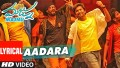 Aadara Song Lyrics