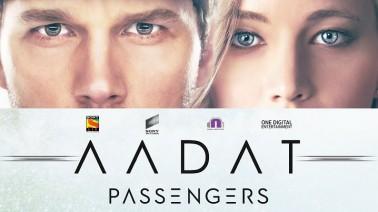 Aadat (Passengers) Lyrics