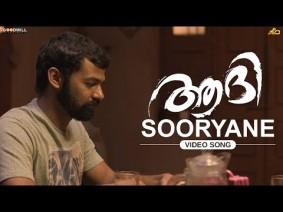 Sooryane Song Lyrics