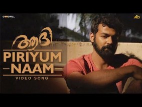 Piriyum Naam Song Lyrics