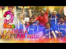 Aadeda Aattam Nee Song Lyrics