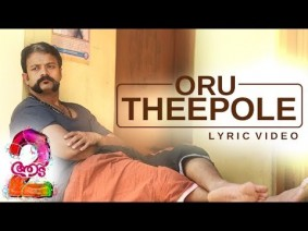 Oru Thee Pole Song Lyrics