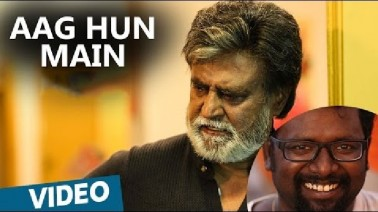 Aag Hun Main Song Lyrics