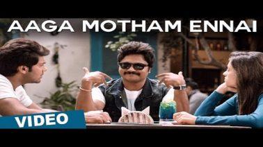 Aaga Motham Ennai Song Lyrics