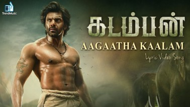 Aagaatha Kaalam Song Lyrics