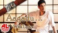 Aagadu Song Lyrics