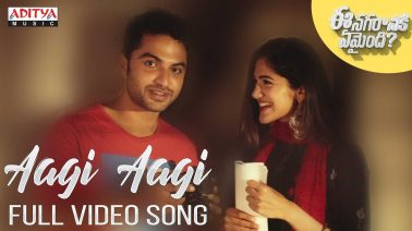 Aagi Aagi Sage Meghamedo Song Lyrics