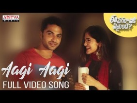 Aagi Aagi Song Lyrics