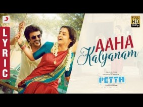 Aaha Kalyanam Song Lyrics