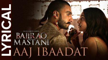 Aaj Ibaadat Song Lyrics