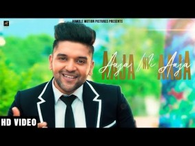 Aaja Ni Aaja Song Lyrics