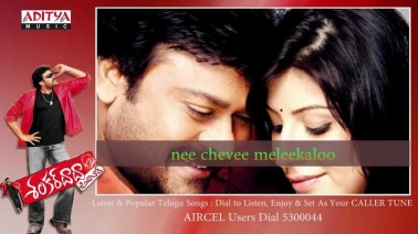 Aakalesthe Annampedatha Song Lyrics