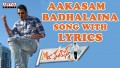 Aakasam Badhalaina Song Lyrics