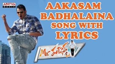 Aakasam Badhalaina Song Lyrics
