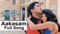 Aakasam Song Lyrics