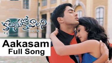 Aakasam Song Lyrics