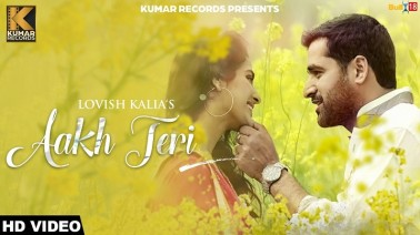 Aakh Teri Song Lyrics