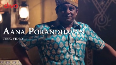 Aana Porandhavan Song Lyrics