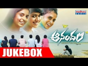 Nammelaga Lede Song Lyrics