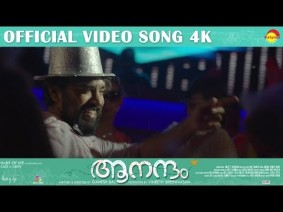 Rathivilaasam Nivin Pauly Song Lyrics