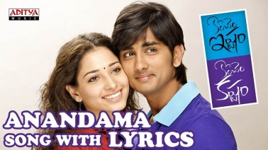 Aanandama Song Lyrics