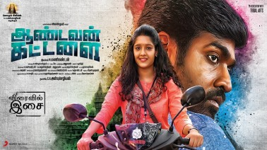 Aandavan Kattalai 2016 Lyrics