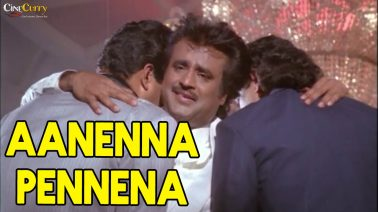 Aanenna Pennenna Song Lyrics